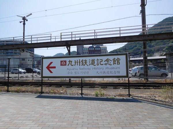 201608_020_MojikoStation