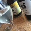 日本酒( ´ ▽ `…