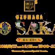 太秦映画村、江戸酒場…