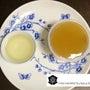 台湾碧螺春の冷茶とラ…