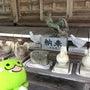 おすすめの神社