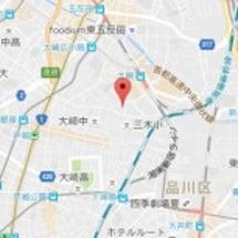 ☆★☆・品川区大崎エ…