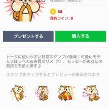 【0円生活 & 節約…