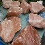 ピンク岩塩の塊り
