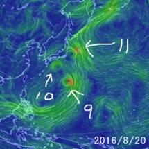 台風9,10,11号