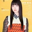 CD Journal…