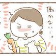 8/20 新章開始~