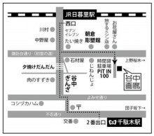 谷中画廊地図