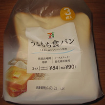 うるもち食パン(3枚…