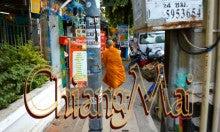 チェンマイ Chiang Mai,バンコク旅行
