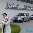 BMW Tokyo …
