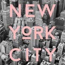 ニューヨークへ行って…