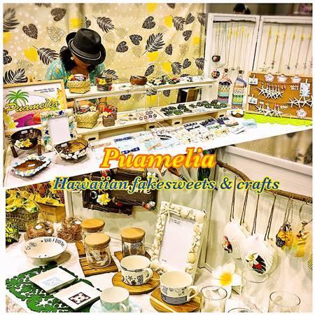 ☆Puamelia☆クリマvol.34