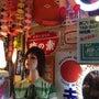 京都のレトロショップ…