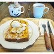 【cafe】Pan …
