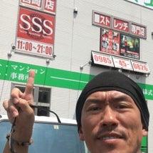 兼子~宮崎へ!