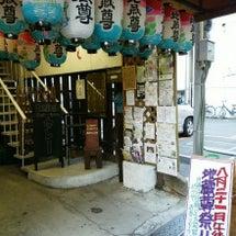 【地蔵盆:ZIZOB…