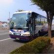 長崎県営バス 高速シ…