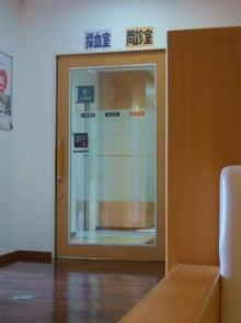 献血プラザさが採血室問診室