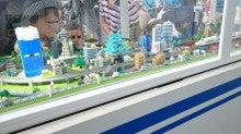 新幹線レゴ