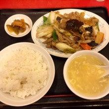 中国料理 東方紅飯店:モツ味噌炒めセット