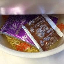 ACECOOK 広島の人気店 ばくだん屋 汁なし坦々麺