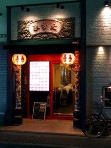 中国料理 東方紅飯店