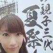 本日17時〜東京タワ…
