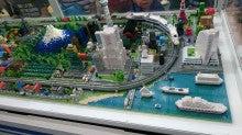 新幹線レゴ2