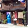 タイ国政府 認定レス…
