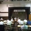 秋田県総合防災訓練i…