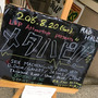 名古屋1日目!!メタ…