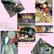 横浜旅行   めざす…