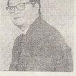 静岡豆本(随筆同人社…