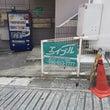 おっさん沖縄ひとり旅