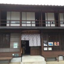 東海道、新居宿、置屋…