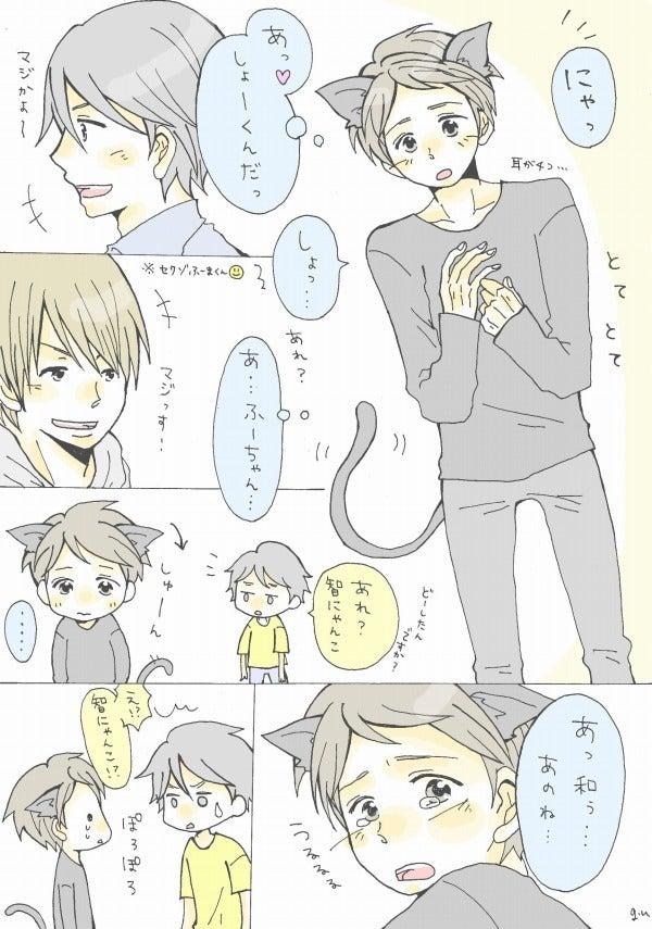 黒猫智のヤキモチ-1