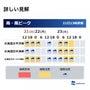 北海道の雨情報です