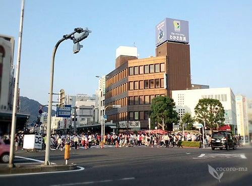 鳥取最終日
