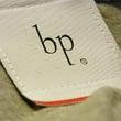 bp® 入荷