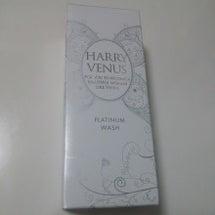 【洗顔料】ハリーヴィ…