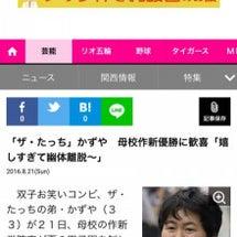 甲子園優勝!!!(か…