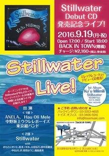 StillwaterCDデビュー記念ライブ