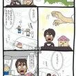 ★秋芳洞のおばぁ