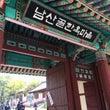 コリアハウス(韓国)…