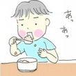 食事の憂鬱