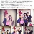 金光郁子舞踊学園 メ…