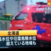 ◎台風11号また北海…