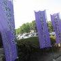 紫灘旗高校弓道