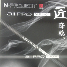NGS allPRO…